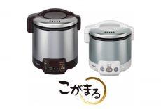 こがまる炊飯器1~5合(炊飯専用)(RR-050FS)