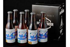 [限定10セット「広島北ビール飲み比べ6本セット」猫本商事75周年記念ラベル]